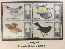 1966 SG 696/pf British Birds Emerald Green Omitted Error (1 of 2 for sale)