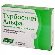 ТУРБОСЛИМ Альфа-липоевая кислота и Л-карнитин   чай напиток витамины