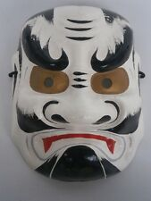 JAPANESE MASK - Painted Papier Mache