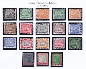 Malaya. Selangor. 1935-41. SG 68-85, 1c to $5. Fine mounted mint. Cat £180.