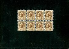 LOT 81788 MINT NH 71 BLOCK OF EIGHT QUEEN VICTORIA MAPLE LEAF ISSUE CANADA