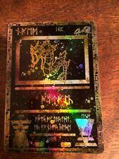 ANCIENT POKEMON CARD SET RARE GYARADOS GX EX MEGA