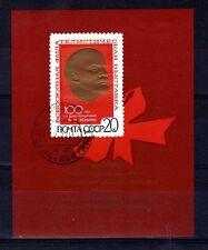 RUSSIE - RUSSIA Yvert Bloc n° 61a oblitéré