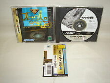 Sega Saturn JEWELS OF THE ORACLE with SPINE CARD * Import Japan Video Game ss