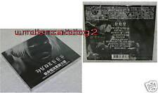 Japan L'Arc~en~Ciel Hyde 666 Horizon Taiwan CD w/BOX