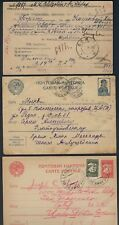 RUSSIA 1920 50s COLLECTION OF 6 COVERS & CARDS INCLUDES CENSOR CARD YALTA TO MOS
