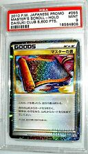 Pokemon JAPANESE PROMO MASTER'S SCROLL HOLO DAISUKI CLUB 8,600 PTS. PSA 9