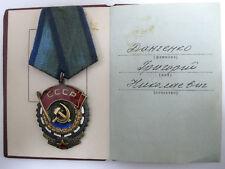 Soviet Russian SILVER ORDER RED BANNER LABOR  Medal Veteran Labour ribbon USSR