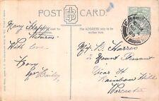 Beatrice Harris. 2 Mount Pleasant, Vicar Street, Rainbow Hill, Worcester RN.131