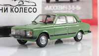 Moskvich 3-5-6 USSR Soviet Auto Legends Diecast Model DeAgostini 1:43 #83