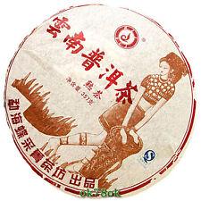 Special 2007 year Yunnan puer Pu'er Puerh Tea ripe tea 357g