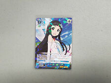 Weiss Schwarz Sword Art Online Yui's Search for Mommy SAO/S26-E061 RR