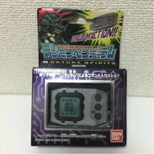 NEW BANDAI DIGITAL MONSTER DIGIMON PENDULUM Ver 1.0 NATURE SPIRITS