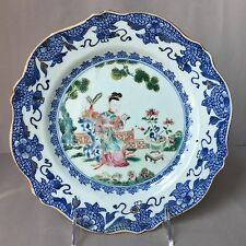 Antique 18th C Chinese export Porcelain Plate Qianlong Period
