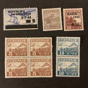R6/75 US Japan Philippines Stamps WWII 1943-4 N35 MNHOG N15 N17 N22 UnusedNH