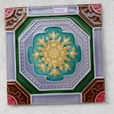 VINTAGE TILE ART NOUVEAU MAJOLICA YELLOW FLOWER DESIGN ARCHITECTURE TILE NH4431