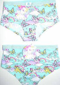 Pretty Pony Panties Inc Jpg