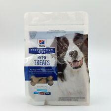 Hills Prescription Diet Hypo Treats 12oz for Dogs With Food Sensitivities 1/22