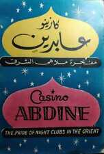 Egypt Abdine Nught Club Brochure