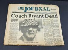 The Alabama Journal Newspaper Coach Paul Bear Bryant Dead Jan 26 1983 Football
