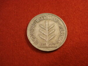 Palestine 100 Mils 1935 VF