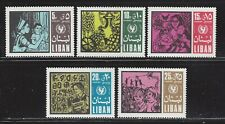 LEBANON  - C584-C588 - MH - 1969 - 22ND ANNIVERSARY OF UNICEF