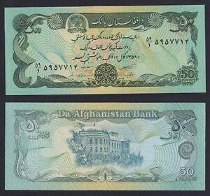 Afghanistan 50 afghanis 1979 (91) FDS/UNC  B-06