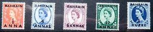 Bahrain Scott # 99-114, Mint Original Gum (HR)