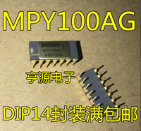 1PCS MPY100AG MPY100BG MPY100CG Professional IC chip electronic components