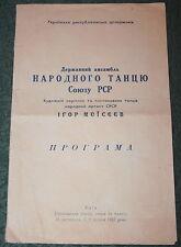 1957 Vtg Concert Program IGOR MOISEYEV Folk Dances Ensemble Ukraine Kyiv USSR