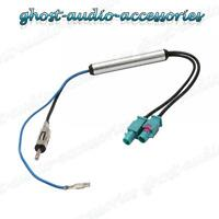 Twin Dual Double Fakra Antenna Aerial Adaptor Adapter ISO Lead Cable for VW