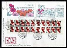Israel 1992 Anemone Tete-Beche Stamp Booklet on 1st Day Cover FDC. x21819