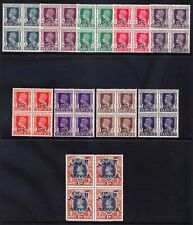 More details for muscat gvi 1944 sg01/10 set of 10 of india official opt u/m blocks of 4 cat £116