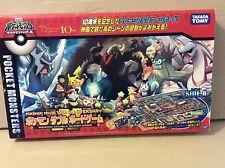 2007 rare takara tomy japan pokemon movie 10th anniversary double  board game