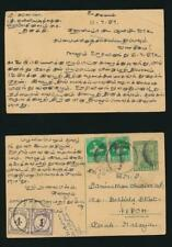 More details for malaya perak postage due 1c + 4c on india stationery card uprated + t circled