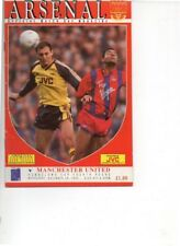 Arsenal v Manchester United 1990/91 League Cup 4th round