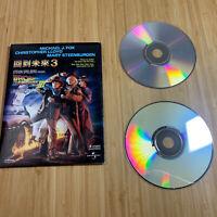 BACK TO THE FUTURE III Video CD VCD - Hong Kong Universal 2000 RARE