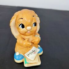 Vintage Pendelfin Rabbit Math Homework Hand Painted Made in England Easter Guc