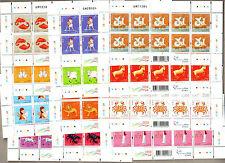 Hong Kong 2012 12 Western Zodiac Signs Stamps Full Sheet