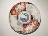 Antico, Dipinto Cina Arte Asiatica Ciotola IN Porcellana