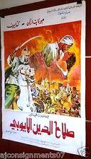 Saladin and Great Crusades صلاح الدين الأيوبي Lebanese جونايت أركن Poster 60s