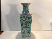 """Porcelain Hand Painted Maitland Smith Oriental / Chinese Vase - 14 1/4"""" Tall"""