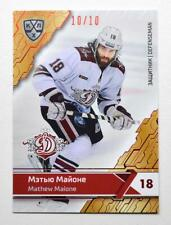 2018-19 Sereal Premium KHL RED Foil #DRG-007 Mathew Maione 10/10