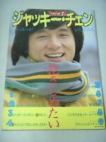 Jackie Chan Project A Japan Photo Book 1984