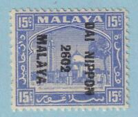 MALAYA - JAPANESE OCCUPATION SELANGOR N22 MINT HINGED OG * NO FAULTS EXTRA FINE!