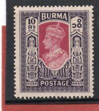 Burma GV1 1946 Civil admin.10r sg 63 VLH.Mint