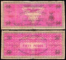 ILOILO 50 PESO Philippine National Bank WW2 Note