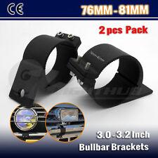 2PCS 76-81mm Nudge Bar Mounting Bracket Bull Bar Clamp For Led Driving Light Bar
