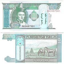 2 X 1993 P-54 Mongolia 10 Tugrik mongoles Uncirculated banknote UNC Lote - 2 piezas