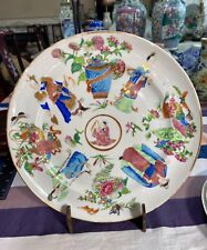 Antique Chinese Daoguang Famille Rose Wushuangpu Plate